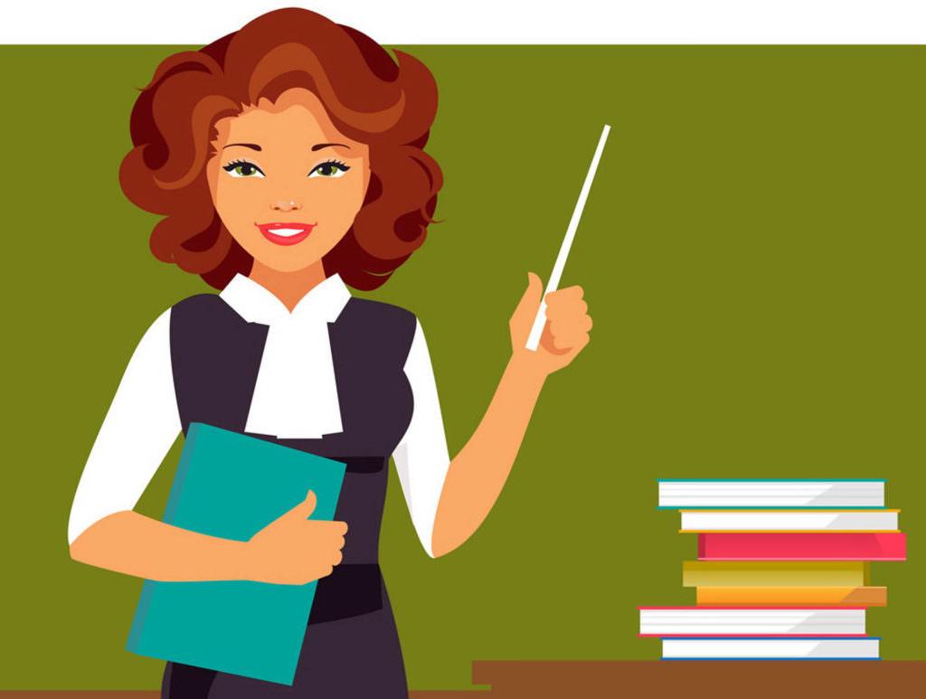 Картинка учительнице, для открытки